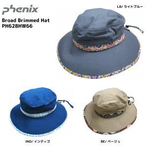 PHENIX(フェニックス)【在庫処分品/ヘッドウェア】 Arne Arbor Hat Women (アーネアバハット ウィメンズ) PH628HW66|linkfast