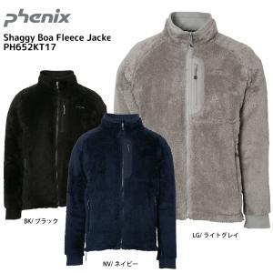 PHENIX (フェニックス)【2016/ミドルジャケット】 Shaggy Boa Fleece Jacket (シャギーボア フリースジャケット) PH652KT17|linkfast