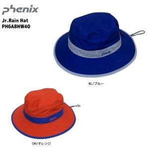 PHENIX(フェニックス)【2017/限定/ヘッドウェア】 Jr.Rain Hat (ジュニア レインハット) PH6A8HW40|linkfast