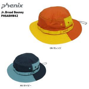 PHENIX(フェニックス)【2017/限定/ヘッドウェア】 Jr. Broad Booney (ジュニア ブロードブーニー) PH6A8HW42|linkfast