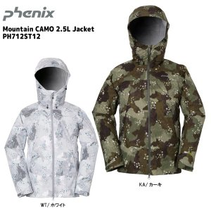 PHENIX(フェニックス)【在庫処分品/透湿防水素材】Mountain CAMO 2.5L Jacket(マウンテンカモ 2.5Lジャケット)PH712ST12|linkfast