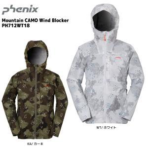PHENIX(フェニックス)【在庫処分品/軽量防水防風】Mountain CAMO Wind Blocker(マウンテンカモ ウィンドブロッカー)PH712WT18|linkfast