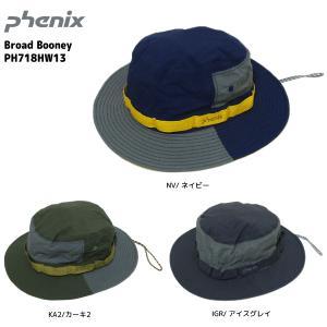 PHENIX(フェニックス)【2017/限定/ヘッドウェア】 Broad Booney (ブロードブーニー) PH718HW13|linkfast