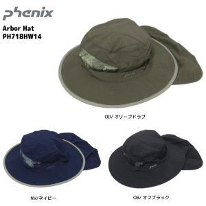 PHENIX(フェニックス)【在庫処分品/ヘッドウェア】 Arbor Hat(アバハット)PH718HW14【アウトドアハット】|linkfast