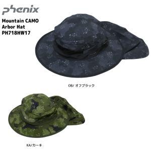PHENIX(フェニックス)【2017/限定/ヘッドウェア】 Mountain CAMO Arbor Hat (マウンテン カモアバハット) PH718HW17|linkfast