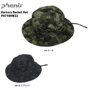 PHENIX(フェニックス)【2017/限定/ヘッドウェア】 Kartora Backet Hat (カルトラ バケットハット) PH718HW22|linkfast