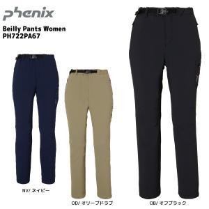 PHENIX(フェニックス)【最終在庫処分/機能パンツ】 Beilly Pants Women (ベイリーパンツ ウィメンズ) PH722PA67|linkfast
