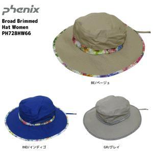 PHENIX(フェニックス)【在庫処分品/ヘッドウェア】 Broad Brimmed Hat Women(ブロードブリムドハット ウィメンズ)PH728HW66【アウトドアハット/レディス】|linkfast