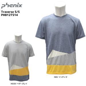 PHENIX(フェニックス)【在庫処分品/半袖Tシャツ】 Traverse S/S(トラバース ショートスリーブ)PH812TS14【アウトドアTシャツ】|linkfast