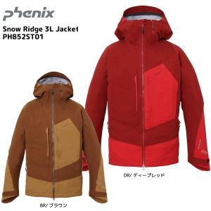 18-19 PHENIX(フェニックス)【在庫処分/ウェア】 Snow Ridge 3L Jacket(スノーリッジ 3レイヤージャケット)PH852ST01【スキージャケット】|linkfast