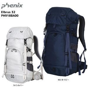 PHENIX(フェニックス)【2019/バックパック/限定】 Elbrus 32(エルブルス 32)PH918BA00【トレッキング/ハイキング】|linkfast