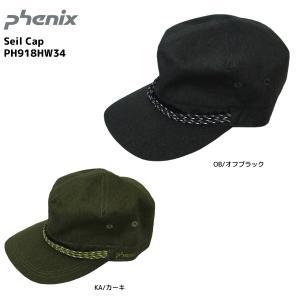 PHENIX(フェニックス)【2019/限定/ヘッドウェア】 Seil Cap(ザイルキャップ)PH918HW34【アウトドア帽子】|linkfast