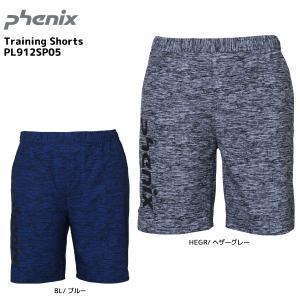 PHENIX(フェニックス)【2019/トレーニングウェア】 Training Shorts(トレーニングショーツ)PL912SP05【トレーニングショートパンツ】|linkfast