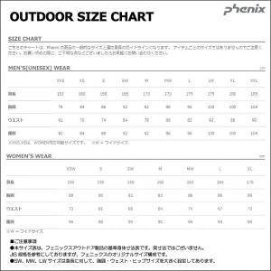 PHENIX(フェニックス)【2019/トレーニングウェア】 Training Wind Pants(トレーニングウィンドパンツ)PL912WP01【トレーニングパンツ】|linkfast|03