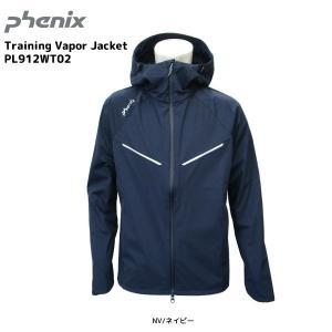 PHENIX(フェニックス)【2019/トレーニングウェア】Training Vapor Jacket(トレーニングヴェイパージャケット)PL912WT02【トレーニングジャケット】|linkfast