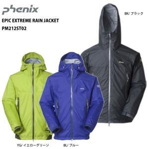 PHENIX(フェニックス)【最終処分/耐久撥水ウェア】 EPIC EXTREME RAIN JACKET (エピック エキストリームレインジャケット) PM212ST02|linkfast