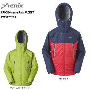 PHENIX(フェニックス)【最終処分/超耐久撥水素材】EPIC Extreme Rain Jk(エピック エキストリームレインジャケット) PM312ST01|linkfast