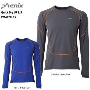PHENIX(フェニックス)【最終処分品/長袖Tシャツ】 Quick Dry UP L/S (クイックドライアップ ロングスリーブ) PM412TL05|linkfast