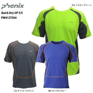 PHENIX(フェニックス)【最終処分品/半袖Tシャツ】 Quick Dry UP S/S (クイックドライアップ ショートスリーブ) PM412TS04|linkfast