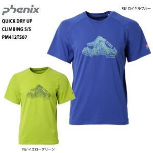 PHENIX(フェニックス)【最終処分品/半袖Tシャツ】 Quick Dry UP Climbing S/S (クイックドライアップ クライミング ショートスリーブ) PM412TS07|linkfast