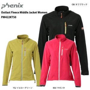 PHENIX (フェニックス)【最終処分/フリース素材】 Outlast Fleece Middle Jk W (アウトラスト フリースミドルJk ウィメンズ) PM422KT50|linkfast
