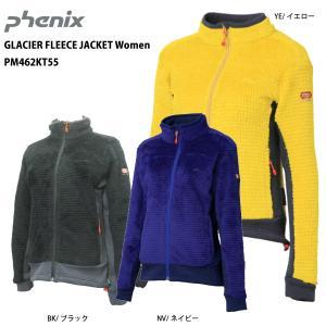 PHENIX (フェニックス)【最終処分/フリース素材】 Glacier Fleece Jacket Women (グレーシャー フリースジャケット ウィメンズ)PM462KT55|linkfast