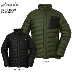 PHENIX(フェニックス)【在庫処分品/ダウンウェア】Fluffy Jacket (フラフィージャケット)PM652IT01|linkfast