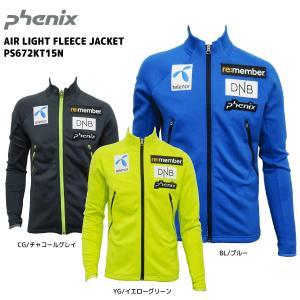 17-18 PHENIX(フェニックス)【ミドル/数量限定】 Air Light Fleece Jacket (エアーライトフリースジャケット) PS672KT15N|linkfast