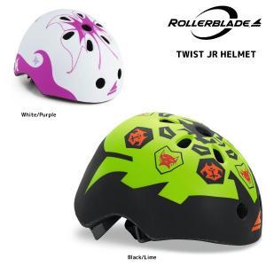 ROLLERBLADE(ローラーブレード)【アクセサリー】 TWIST JR HELMET(ツイスト ジュニアヘルメット)【インラインヘルメット】|linkfast