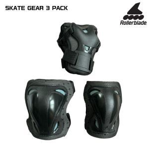 ROLLERBLADE(ローラーブレード)【パットセット】 SKATE GEAR 3 PACK(スケートギア 3パック)069P0100【保護パット3点セット】|linkfast