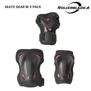 ROLLERBLADE(ローラーブレード)【パットセット】 SKATE GEAR W 3 PACK(スケートギア ウィメンズ3パック)069P0500【保護パット3点セット】|linkfast