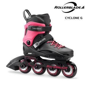 ROLLERBLADE(ローラーブレード)【数量限定商品】 CYCLONE G(サイクロン ガール)【ジュニア/インラインスケート】|linkfast