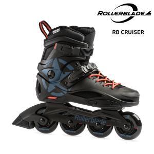 ROLLERBLADE(ローラーブレード)【数量限定商品】 RB CRUISER(RBクルーザー)07957000【インラインスケート】|linkfast