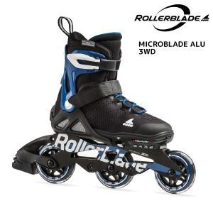 ROLLERBLADE(ローラーブレード)【数量限定商品】 MICROBLADE ALU 3WD(マイクロブレード アルミニウム 3WD)【インラインスケート/ジュニア】|linkfast