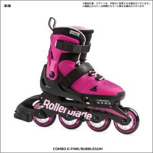 ROLLERBLADE(ローラーブレード)【数量限定商品】 COMBO G(コンボ ガール)【インラインスケートパッド付/ジュニア】|linkfast|02