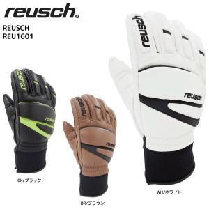 16-17 REUSCH(ロイッシュ)【在庫処分/グローブ】 REUSCH REU 1601 (ロイッシュ REU1601)|linkfast