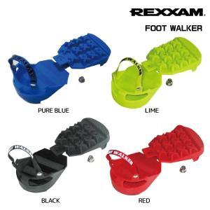 19-20 REXXAM(レクザム)【数量限定/ブーツ小物】 FOOT WALKER (フット・ウォーカー)【ブーツソールプロテクター】|linkfast