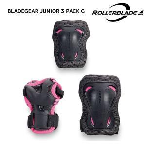 ROLLERBLADE(ローラーブレード)【パットセット】 BLADEGEAR JUNIOR 3 PACK G(ブレードギア ジュニア3パック ガール)06310400|linkfast