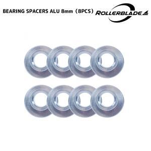 ROLLERBLADE(ローラーブレード)【数量限定部品】 BEARING SPACERS ALU 8mm(ベアリング スペーサー 8mm)【インラインスケートパーツ】|linkfast
