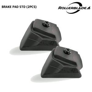 ROLLERBLADE(ローラーブレード)【数量限定部品】 BRAKE PAD STD(2PCS) (ブレーキパッドスタンダード 2ペア)|linkfast