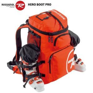 17-18 ROSSIGNOL(ロシニョール)【最終在庫処分】HERO BOOT PRO(ヒーロー ブーツプロ)RKDB105|linkfast