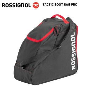 17-18 ROSSIGNOL(ロシニョール)【最終在庫処分】TACTIC BOOT BAG PRO(タクティク ブーツバックプロ)RKFB202|linkfast