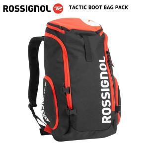 17-18 ROSSIGNOL(ロシニョール)【数量限定商品】TACTIC BOOT BAG PACK(タクティク ブーツバックパック)RKFB203|linkfast