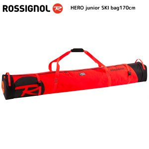 18-19 ROSSIGNOL(ロシニョール)【数量限定商品】 HERO junior SKI bag 170cm(ヒーロ ジュニアスキーバッグ 170)RKHB104【1台入れスキーケース】|linkfast