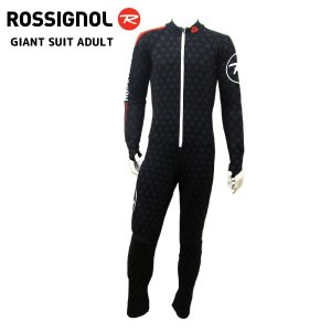 16-17 ROSSIGNOL(ロシニョール)【数量限定商品】 GIANT SUIT ADULT (ジャイアントスーツ アダルト) RLDS01A|linkfast