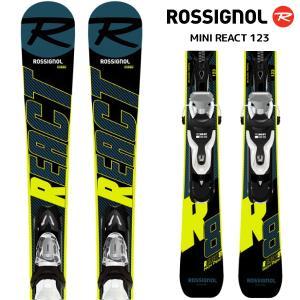 【2019-20モデル/送料無料/数量限定】 持ち運びに便利なロシニョールのショートスキー。 しなや...