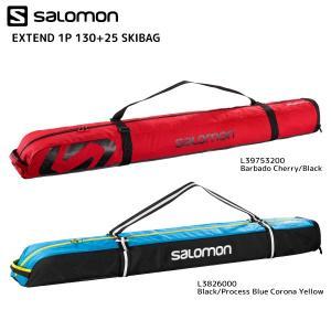 18-19 SALOMON(サロモン)【ギア小物/数量限定】 EXTEND 1PAIR 130+25 SKIBAG(エクステンド 1ペア 130+25 スキーバック)【1台入スキーケース】|linkfast