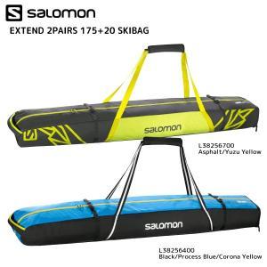 16-17 SALOMON(サロモン)【在庫処分/板ケース】 EXTEND 2 PAIRS 175+20 SKI BAG (エクステンド 2ペア 175+20スキーバック)|linkfast