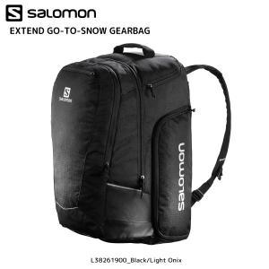 18-19 SALOMON(サロモン)【在庫処分/ギア小物】 EXTEND GO-TO-SNOW GEARBAG(エクステンド ゴートゥスノー ギアバック)【スキーバックパック】|linkfast