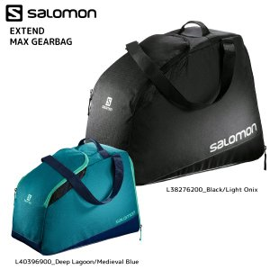 18-19 SALOMON(サロモン)【ギア小物/数量限定】 EXTEND MAX GEARBAG(エクステンド マックスギアバック)【ブーツバッグ】|linkfast